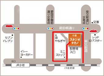 柴又街道 篠崎方面からお越しの方