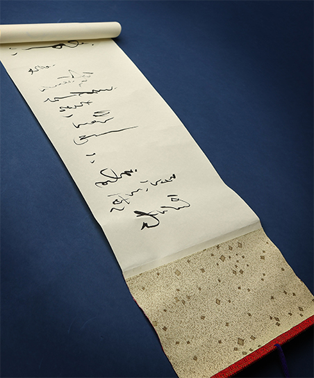 平安風書簡の画像