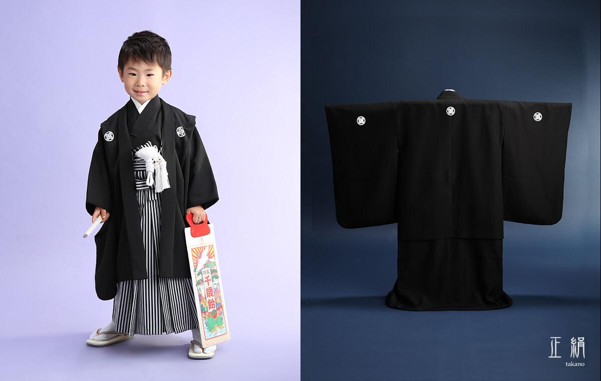 黒紋服正絹