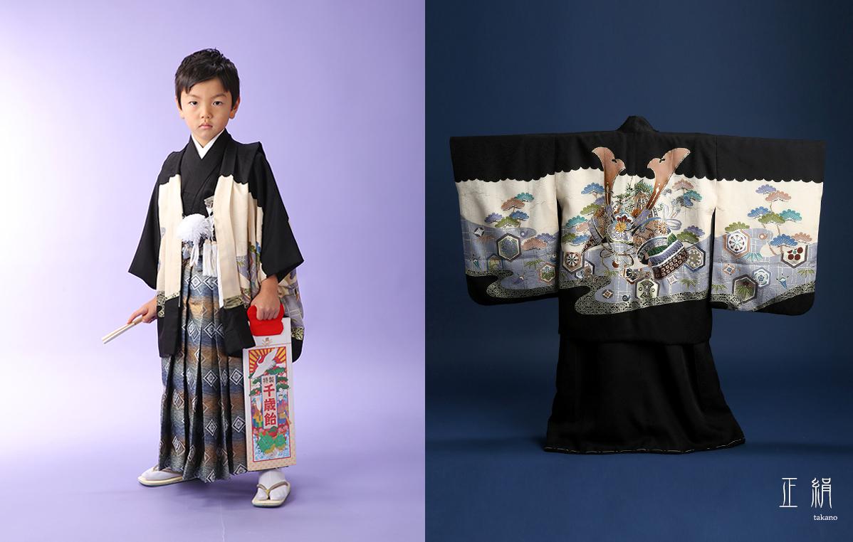 五歳 黒兜 正絹